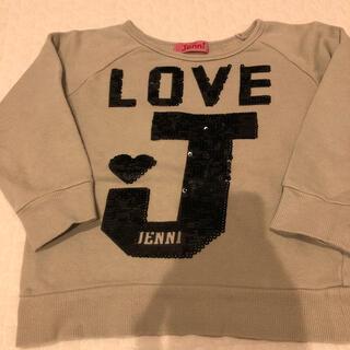 ジェニィ(JENNI)のjenni トレーナー トップス 女の子 100 スパンコール ダンス(Tシャツ/カットソー)