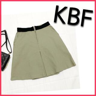 ケービーエフ(KBF)の【美品】ワンサイズ KBF 台形スカート 膝上丈スカート グリーン系(ひざ丈スカート)
