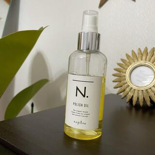 ナプラ(NAPUR)のN. エヌドット ポリッシュオイル ナプラ (オイル/美容液)
