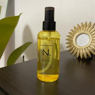 ナプラ(NAPUR)のN. エヌドット シアオイル ナプラ(オイル/美容液)