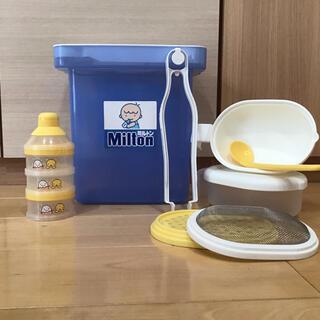ミルトンセット 離乳食セット(その他)