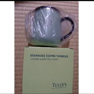 TULLY'S COFFEE - 新品 タリーズコーヒー 福袋 ステンレスコーヒータンブラー