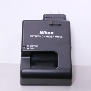 ニコン(Nikon)のNikon バッテリーチャージャー 充電器 MH-25(バッテリー/充電器)