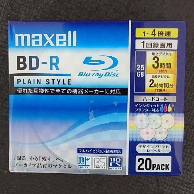 maxell(マクセル)のマクセル BD-R 20枚 エンタメ/ホビーのDVD/ブルーレイ(その他)の商品写真