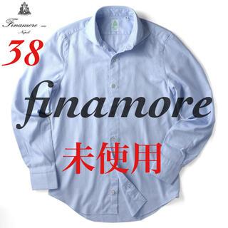FINAMORE - 未使用 finamore SIMONE ホリゾンタル コットンシャツ / 38