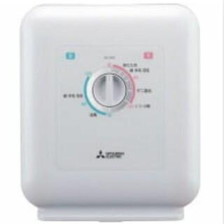 MITSUBISHI ふとん乾燥機 AD-X50-W