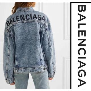バレンシアガ(Balenciaga)のBALENCIAGA バレンシアガ ロゴデニムジャケット(Gジャン/デニムジャケット)