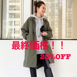 アパルトモンドゥーズィエムクラス(L'Appartement DEUXIEME CLASSE)のL'Appartement ◆STAMMBAUM Mod Coat モッズコート(モッズコート)