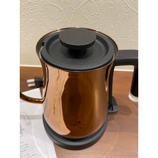 スターバックスコーヒー(Starbucks Coffee)のスターバックス バルミューダ 電気 ケトル(電気ケトル)