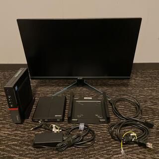 Lenovo - VESAマウントPC 24インチディスプレイ、DVDマルチドライブセット