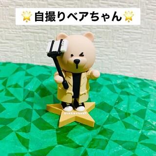 スターバックスコーヒー(Starbucks Coffee)のa★様 3点(その他)