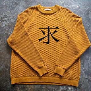 ヤエカ(YAECA)の【20AW】yashiki Donten Knit  (出品希望)(ニット/セーター)