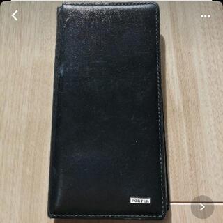 ポーター(PORTER)のPorter ポーター iPhoneケース 手帳型(iPhoneケース)