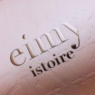 エイミーイストワール(eimy istoire)の♡eimy istoire♡ノベルティ♡チェーンラウンドバッグ♡ブラック♡(ショルダーバッグ)