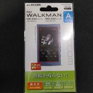 ウォークマン(WALKMAN)のwalkman Aシリーズ専用 液晶保護フィルム  高光沢(ポータブルプレーヤー)