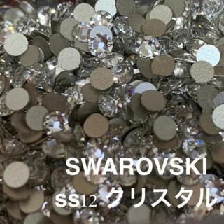 スワロフスキー(SWAROVSKI)のSWAROVSKI ss12 クリスタル(デコパーツ)