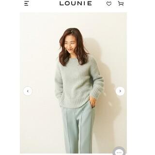 ルーニィ(LOUNIE)のOggiコラボモヘヤボリュームニットプルオーバー ¥20,900ネットショップ定(ニット/セーター)