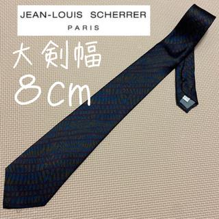 ジャンルイシェレル(Jean-Louis Scherrer)のJEAN LOUIS SCHERRER ネクタイ レギュラータイ 個性派(ネクタイ)