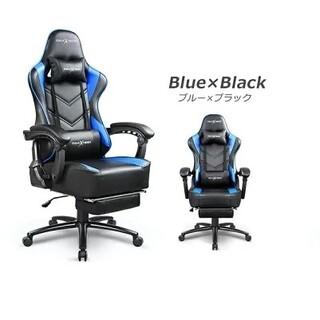 GALAXHERO   ゲーミングチェア12cm分厚い座面   ブルー(ハイバックチェア)