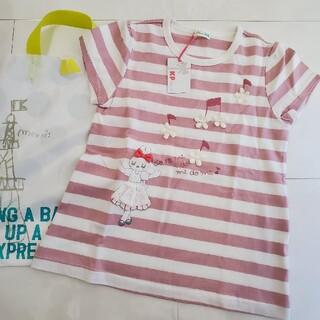 ニットプランナー(KP)の新品未使用kp音符みみちゃん130(Tシャツ/カットソー)