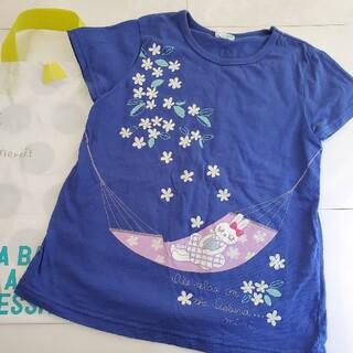 ニットプランナー(KP)の極美品tiotio加工ハンモックみみちゃん130(Tシャツ/カットソー)