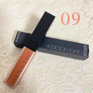 ADDICTION - アディクション ザマットリップリキッド09