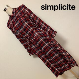 シンプリシテェ(Simplicite)の✨【匿名配送】 simplicite ロングシャツワンピース✨(ロングワンピース/マキシワンピース)