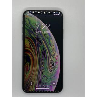 アイフォーン(iPhone)のiPhone XS 256GB MTE02J/A ジャンク(スマートフォン本体)