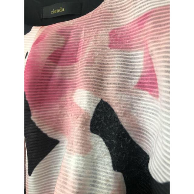 rienda(リエンダ)のrienda セットアップ ピンク レディースのレディース その他(セット/コーデ)の商品写真