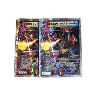 デュエルマスターズ(デュエルマスターズ)の暗黒皇グレイテスト・シーザー 2枚(シングルカード)