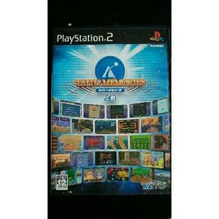タイトー(TAITO)のタイトーメモリーズ 上巻 PS2(家庭用ゲームソフト)