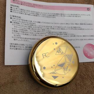 ファンケル(FANCL)の【新品未開封】艶クリームコンパクト (ファンデーション)