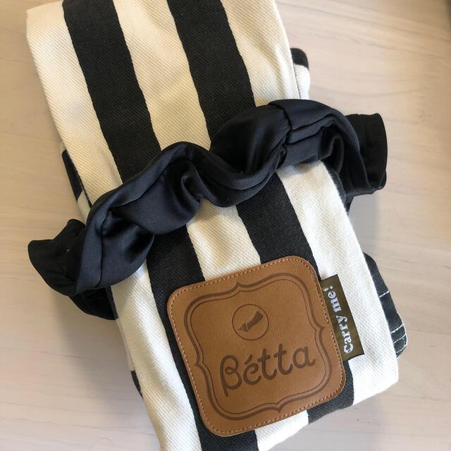 VETTA(ベッタ)の【美品】betta carry me キッズ/ベビー/マタニティの外出/移動用品(抱っこひも/おんぶひも)の商品写真