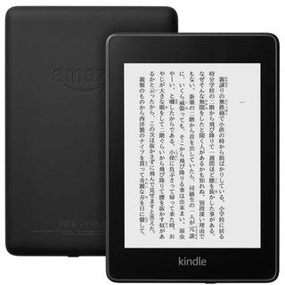 Kindle Paperwhite防水wifi 8GBブラック電子書籍リーダー(電子ブックリーダー)
