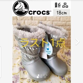 クロックス(crocs)の新品 冬靴 クロックス キッズ スノーブーツ クロックバンド 18センチ ボア(ブーツ)