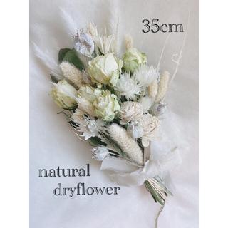 ☆SALE☆ドライフラワースワッグnatural white antique(ドライフラワー)