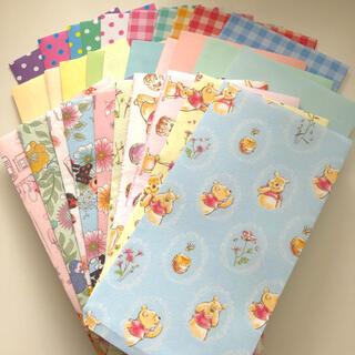 ♡ポチ袋 ミニマチ付①♡(カード/レター/ラッピング)