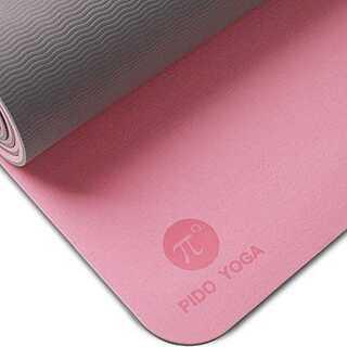 ピンク+グレー183*80*0.6CM女性用ヨガマット、PIDOYOGA両面滑り(ヨガ)