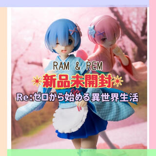 タイトー(TAITO)のRe:ゼロから始める異世界生活 リム レム 和風メイド フィギュア(アニメ/ゲーム)
