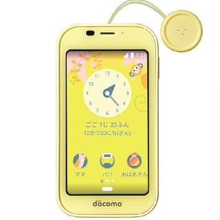 NTTdocomo - 新品 ドコモ キッズ携帯 SH-03M イエロー
