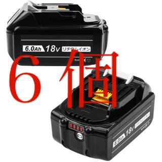 マキタ(Makita)のテリー マキタバッテリー互換マキタ18vバッテリーBL1860B makita (メンテナンス用品)