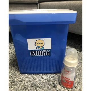 アカチャンホンポ(アカチャンホンポ)のミルトン専用容器4L × ビジョン哺乳瓶(哺乳ビン用消毒/衛生ケース)