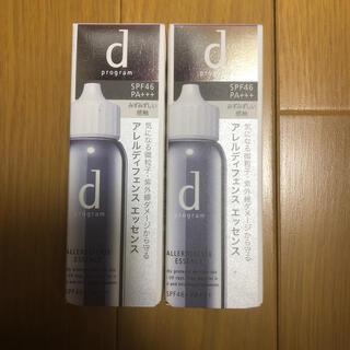ディープログラム(d program)の【新品】dプログラム  アレルディフェンス エッセンス(美容液)