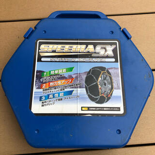 タイヤチェーン SX-106 16インチタイヤ用(タイヤ)
