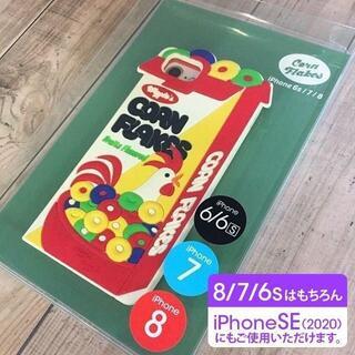 ボウダンショウネンダン(防弾少年団(BTS))のコーンフレーク iPhone8/7/6s/6 シリコンケース(iPhoneケース)