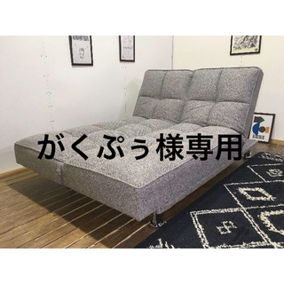 3WAYワイドサイズソファベッド/シェーズロングソファー/GY/布張り(ソファベッド)