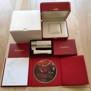 カルティエ(Cartier)の【banana 様 専用】Cartier  時計ケース&クリーニングキット(腕時計)