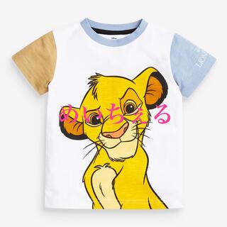 Disney - 【新品】ホワイト/ブルー Disney ライオンキング カラーブロックTシャツ