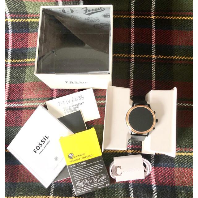 FOSSIL(フォッシル)の【値下げ】フォッシルスマートウォッチGEN5 おまけ付き レディースのファッション小物(腕時計)の商品写真