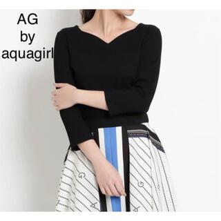 エージーバイアクアガール(AG by aquagirl)の新品 エージーバイアクアガール ハートカットネックテレコプルオーバー(Tシャツ(長袖/七分))